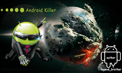 Android Killer v1.3.1 正式版绿色版