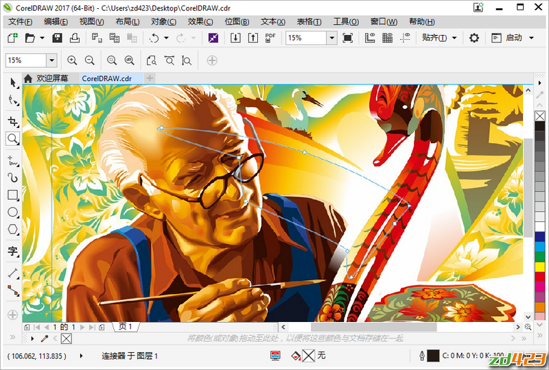 CorelDRAW Graphics Suite 2017 Retails
