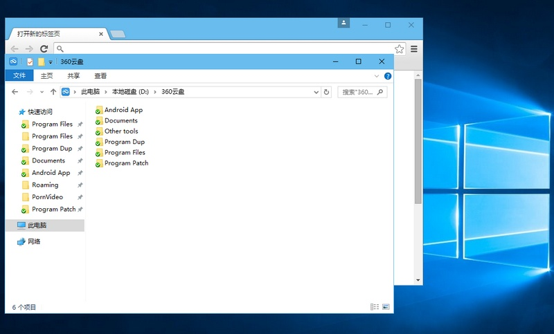 Windows10 Theme Revealer