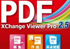 PDF-XChange Viewer Pro 2.5 Build 322.9