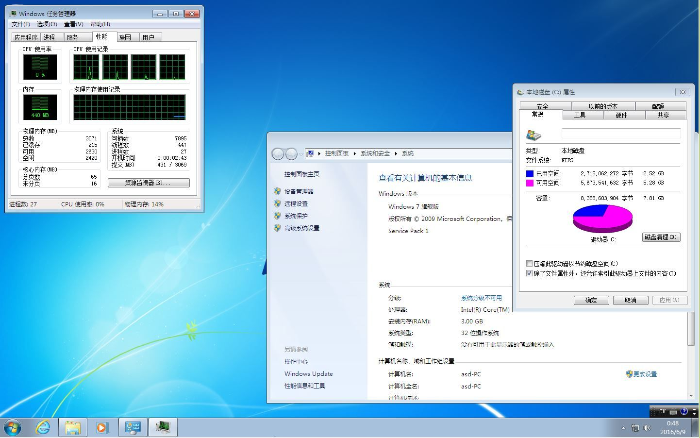 Windows 7 Ultimate SP1 7601.23403 RollUP 2016 x86-x64 zh-CN Micro - 04