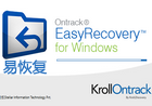 Ontrack EasyRecovery 15.0.0.0 破解企业版