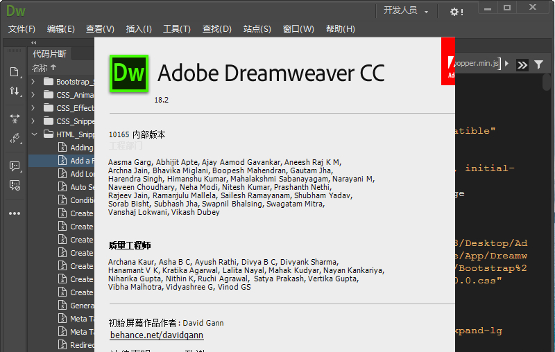 Adobe-Dreamweaver-CC-2018-v18.2.0.10165